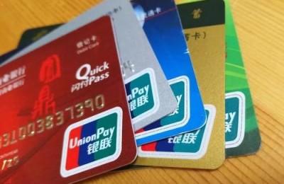 4 月份银行卡限时优惠汇总